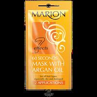 """Маска для волосся """"60 секунд"""" з аргановою олією, MARION 15 мл"""