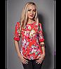 Женская блуза ярких расцветок