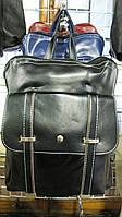 Молодежная женская сумка-рюкзак, фото 1