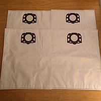 Мешки Фильтр-мешки флисовые для пылесоса Karcher WD 4, WD 5, WD 6, MV 4, MV 5, MV 6 (4 шт)
