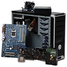 Комплектуючі для комп'ютерної техніки