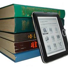 Електронні книги (пристрій)