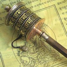 Религиозные товары для буддистов и индуистов