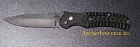 Нож выкидной 609 A