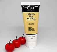Сыворотка для волос Esthetic House CP-1 Premium Silk Ampoul