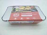 Контейнер алюминиевый прямоугольный с крышкой 5шт 960 млл SP64L&Lids/5 (1 пач)