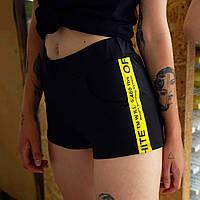 Спортивные шорты в стиле Off White 5400 Yelow черные