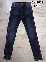 Джинсовые брюки для девочек Seagull 6-16 лет