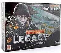 Настольная игра  Стиль Жизни 'Пандемия: Наследие 2' (чёрная коробка) (321467)