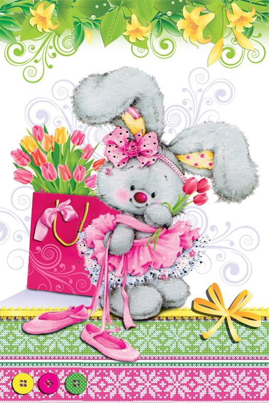 """Пакет для подарка гигант вертикальный """"Зайка с тюльпанами"""" 30х47 см  (6 шт/уп)"""