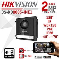 Модульная IP видеопанель Hikvision DS-KD8003-IME1