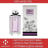 Gucci Flora by Gucci Generous Violet EDT 100ml (туалетная вода Гуччи Флора бай Гуччи Генереус Виолет)
