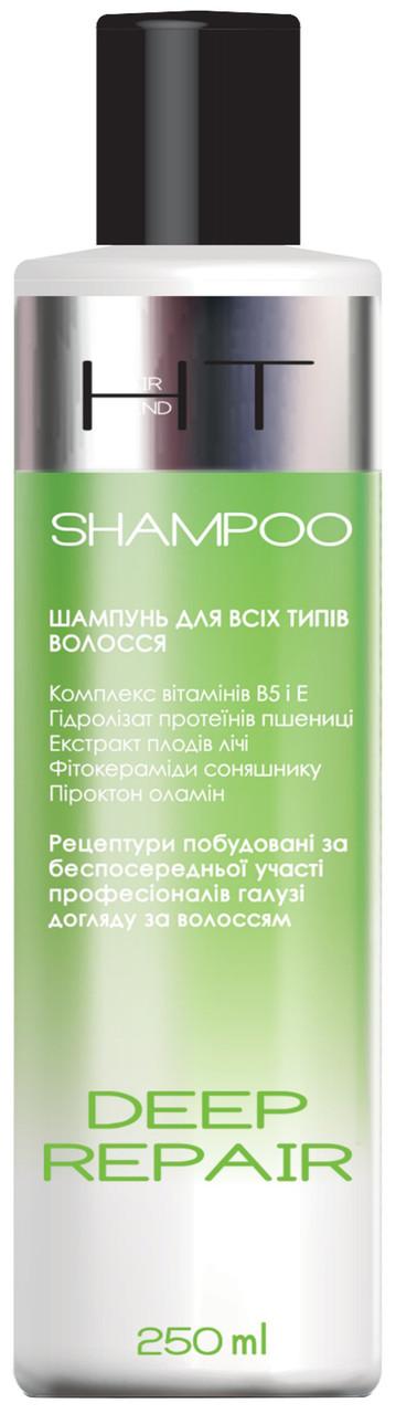 Шампунь Hair Trend Глубокое восстановление для всех типов волос 250 мл