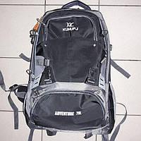 Надежный и практичный туристический рюкзак на 70 литров по низкой цене