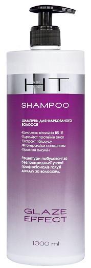 Шампунь Hair Trend Glaze Effect для окрашенных волос 1000 мл