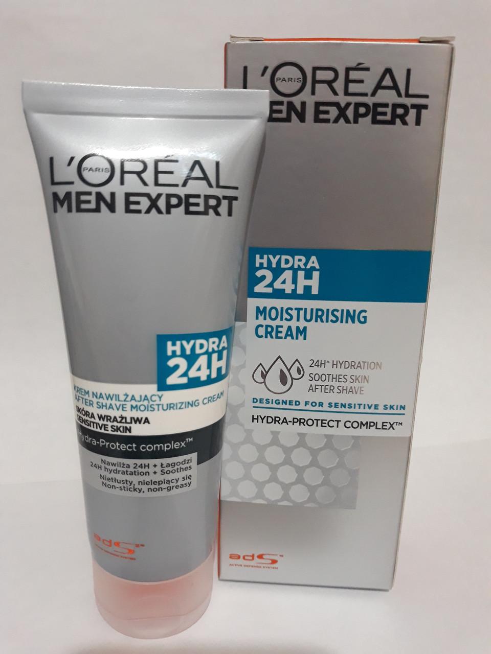 Чоловічий воложуючий крем для обличчя  для чутливої  шкіри L'Oreal Men Expert 75мл.
