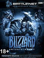 Подарункова Карта Blizzard - 1500 рублів