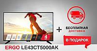 Телевизор ERGO LE43CT5000AK+Бесплатная доставка!!, фото 1