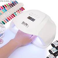 Лампа для сушки ногтей Sun X 54W LED Белый