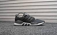 Мужские кроссовки Adidas Equipment Dark Gray