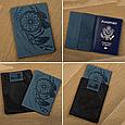 Обкладинка на паспорт SHVIGEL 13795 блакитна, фото 2