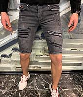 Джинсовые шорты мужские темно-серые рваные