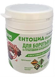 Биоинсектицид Энтоцид 400 г Ензим