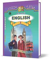 3 клас   Англійська мова. Підручник   Несвіт А.М.