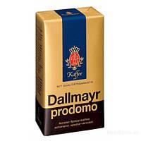 Кофе Dallmayr prodomo (молотый) 500г