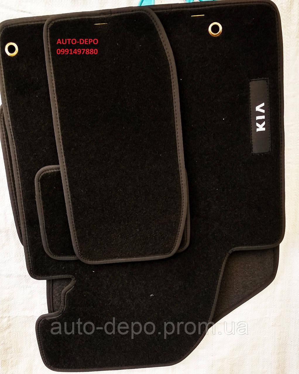 Ворсовые автомобильные коврики Kia Cerato 2013-