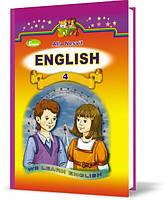 4 клас   Англійська мова. Підручник   Несвіт А.М.