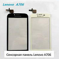 Сенсор (тачскрин) стекло для смартфона Lenovo A706