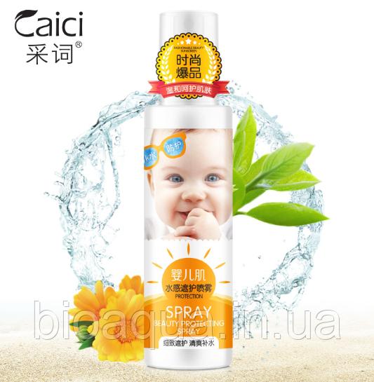 Увлажняющий солнцезащитный спрей Caici Protecting spray 150 ml
