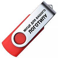 USB флеш-накопитель под нанесение логотипа 8ГБ красный цвет (0801-2-8GB)