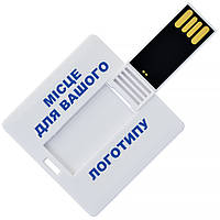 USB флеш-накопитель Квадратная карта под печать логотипа 16ГБ белый цвет (1032-16GB)