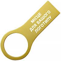 Металлический USB флеш-накопитель под брендирование (гравировку) 16ГБ золотистый цвет (0495-3-16GB)