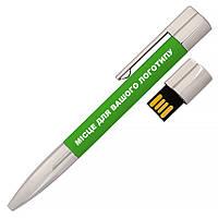 USB Ручка-флешка под печать логотипа 16ГБ зеленый цвет (1133-5-16GB)