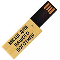 Деревянный USB флеш-накопитель под нанесение логотипа компании 4ГБ бежевый цвет (0253-1-4GB)