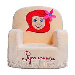 Кресло мягкое  Русалочка