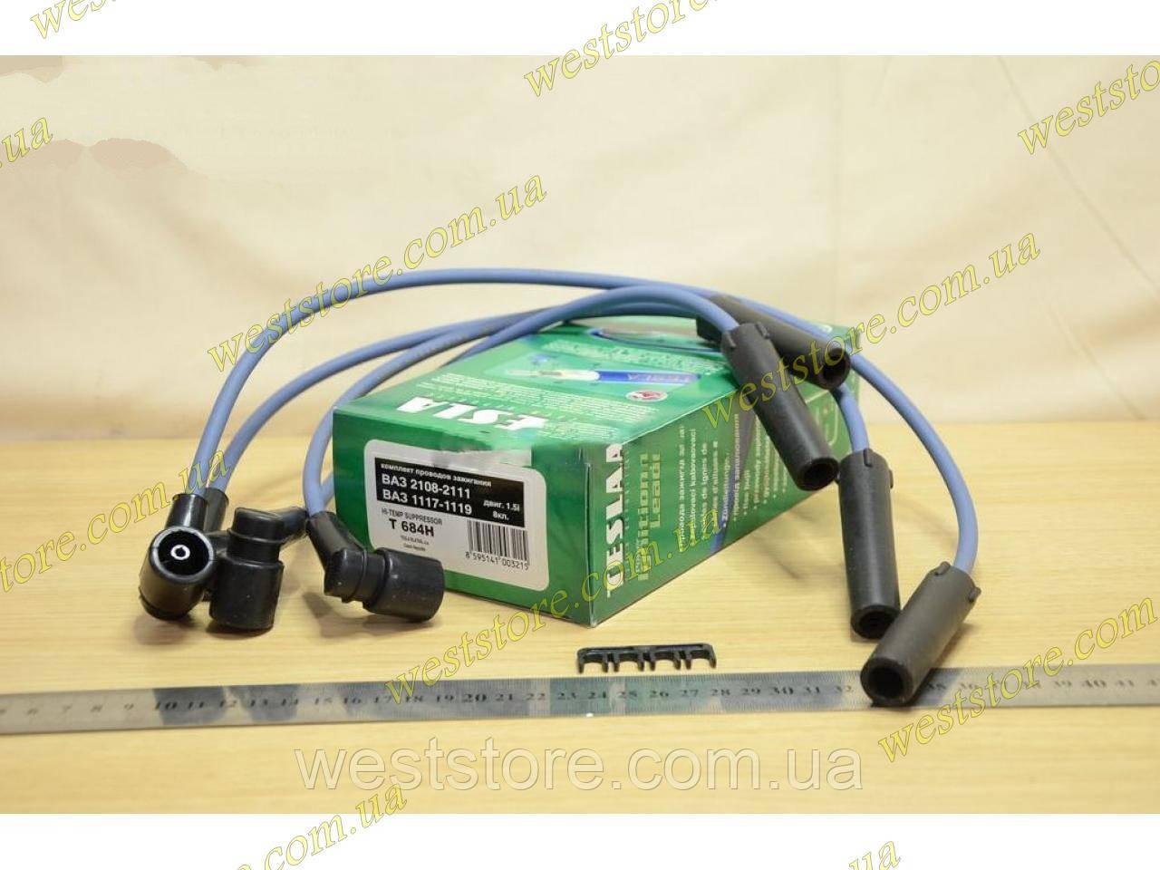Провода свечные зажигания Ваз 2108 2109 2110 2113 2114 2115 sens сенс инжектор 8 кл 1117-1119 Сенс инжектор