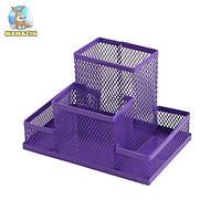 Металлическая подставка для канцелярских принадлежностей фиолетовая