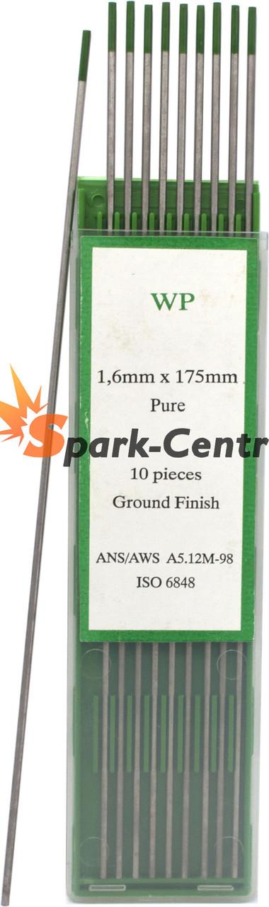 Вольфрамовий електрод WP (зелений) 1,6 мм