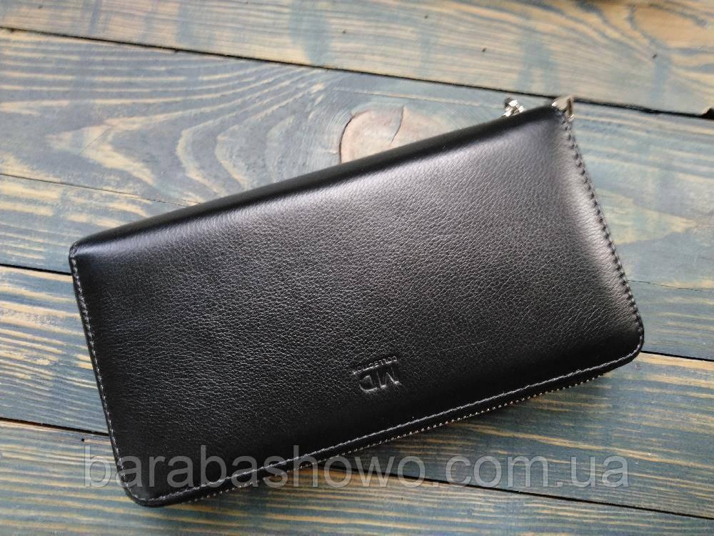 Мужской кошелек портмоне MD 7M-1128 Стильный, модный