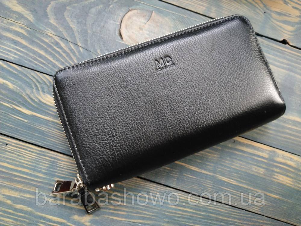 Мужской кошелек портмоне MD 2663-A Модный для мужчины