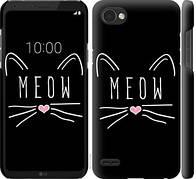 """Чехол на LG Q6 Kitty """"3677c-1094-5948"""""""