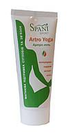 Артро гель Artro Yoga магниевая поддержка суставов и связок, 200 мл