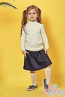 Детский школьный гольф №9014 (р.110-152) молочный, фото 1