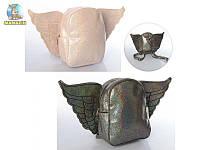 Рюкзак блестящий с крыльями