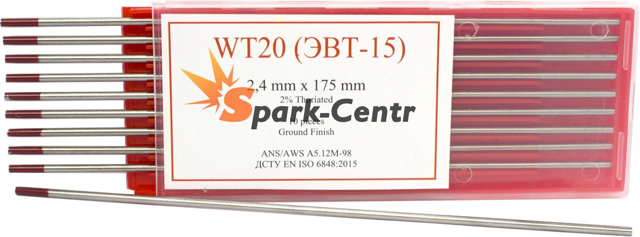 Вольфрамовый электрод WT-20 (красный) 2,4 мм
