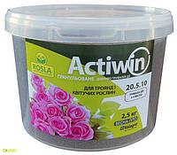 Комплексное минеральное удобрение для роз Actiwin (Активин), 2.5кг, NPK 20.5.10+ME, Весна-Лето, 3-4 мес., TM ROSLA (Росла) арт.11666